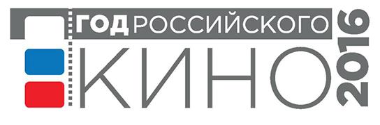 retina-logo-544x180